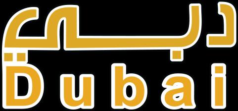 شركة دبي